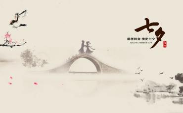 钱塘新区的第一个七夕,故事发生了!!!