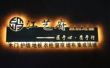 【江艺府】大江东义蓬一已婚女好不含蓄:遇