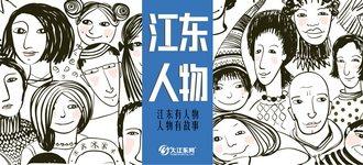 访新围小学教导主任陈锋 - 大江东网