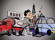 靖江5人路边卖这东西给过路货车司机竟被判刑!这样做后果很严重