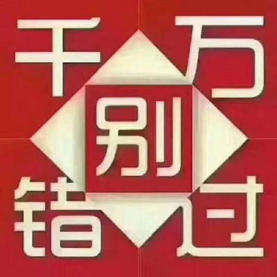 临江佳苑 106平方 3室 商品房 毛坯 南北通透 普通住宅 平层