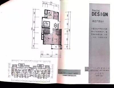 春意江南名邸 120平方 3室 经适房 毛坯 朝南 整租 平层