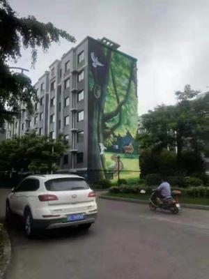 临江佳苑 115平方 3室