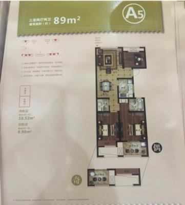 东裕华庭 29楼 89平 新空房 带车位 125万