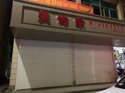 金柜ktv东侧义盛路沿街商铺