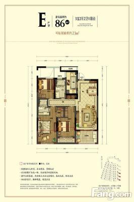 三室两厅两卫1厨2阳台低价110方毛坯大面积江景房