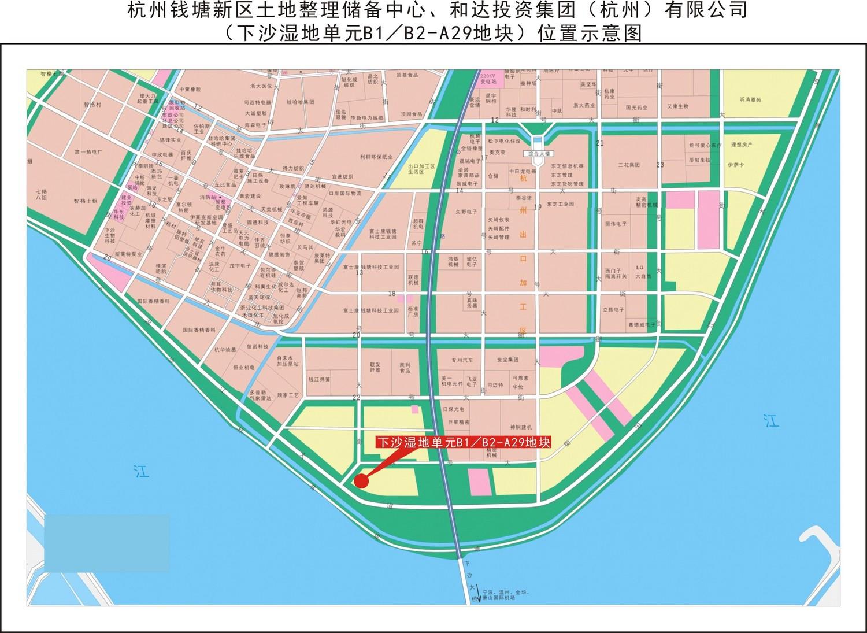 钱塘新区东部湾两宗商业商务用地挂牌出让