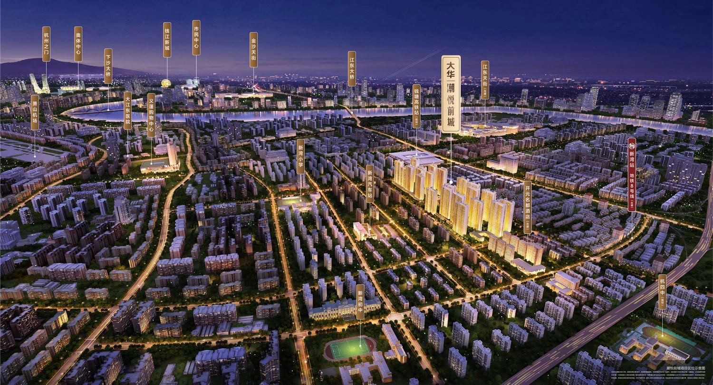 上海大华潮悦前城