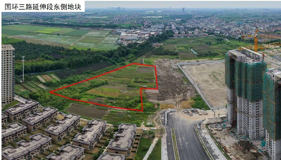 【杭钱塘储出〔2021〕7号】国环三路延伸段东侧地块