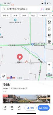 江东大道冯溇村红绿灯南100米冯娄村有多套房屋出租