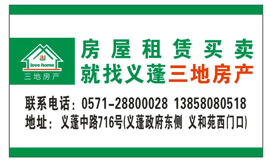 三地房产 - 大江东房产网