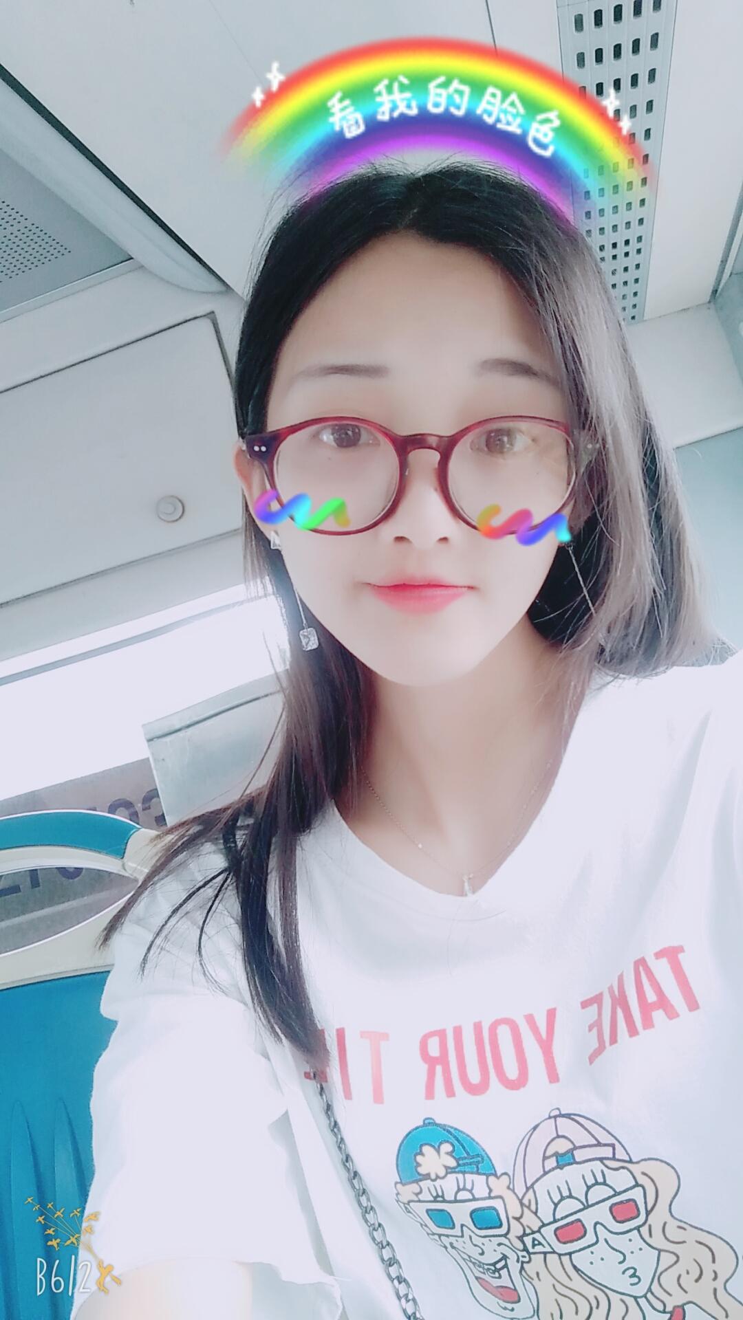 沈佳莉 - 大江东房产网