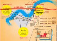 帝景园 - 大江东房产网