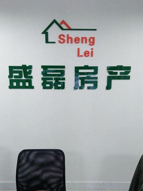 陶柏龙 - 大江东房产网