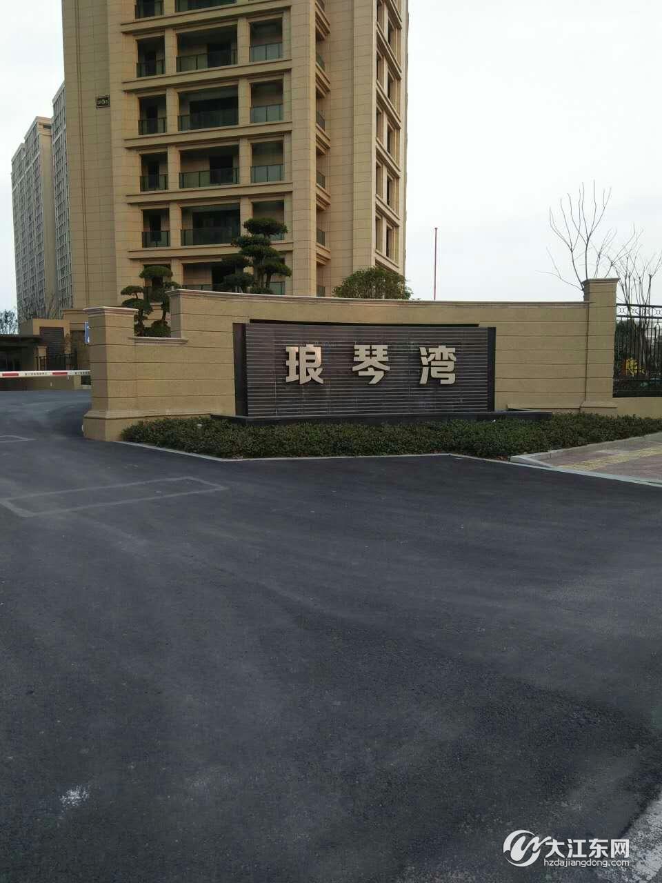 新世界琅琴湾 3室2厅2卫 89㎡