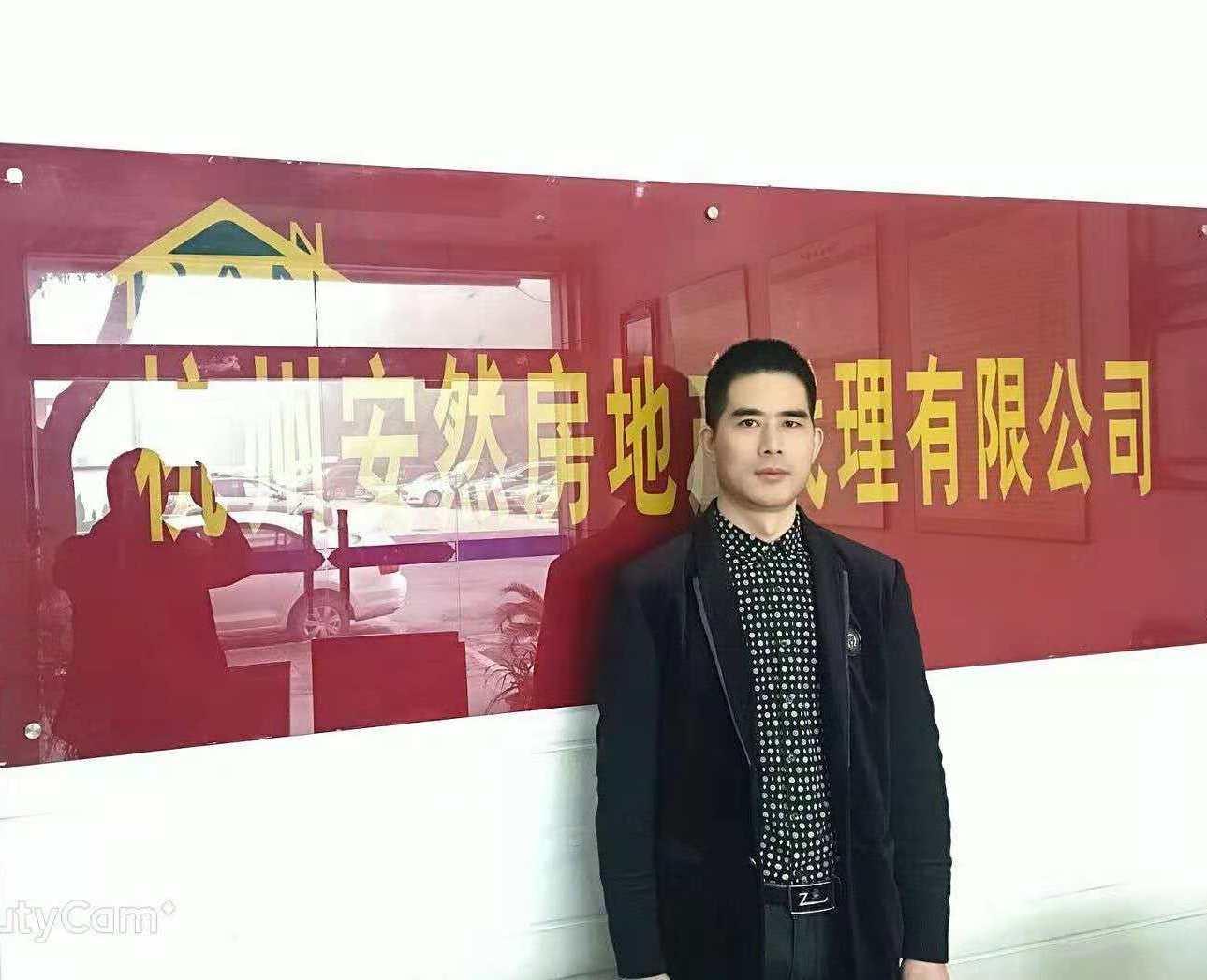 谢宏江 - 大江东房产网