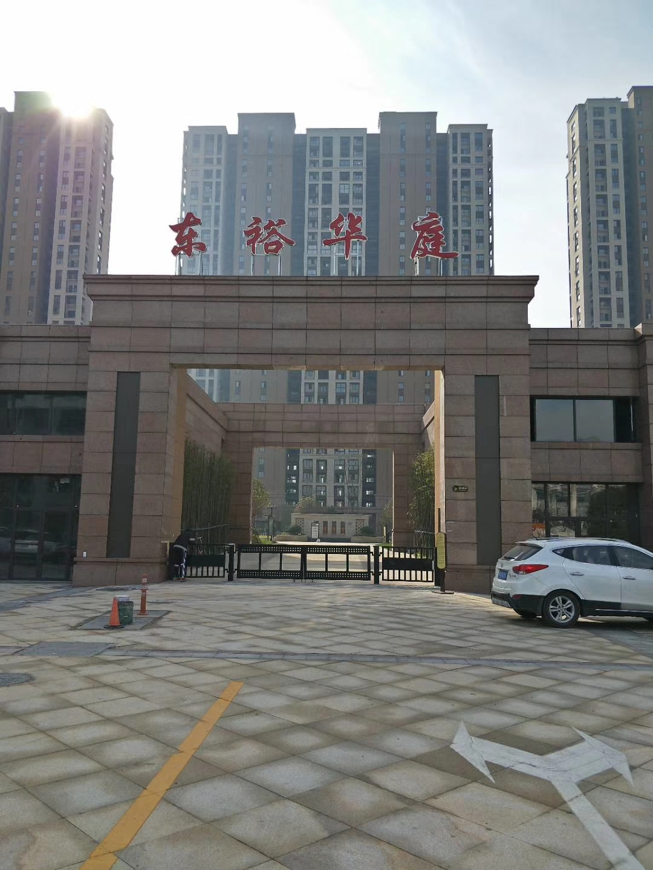 出售;大江东临江东裕华庭 3室2厅2卫 119㎡+车位,120万