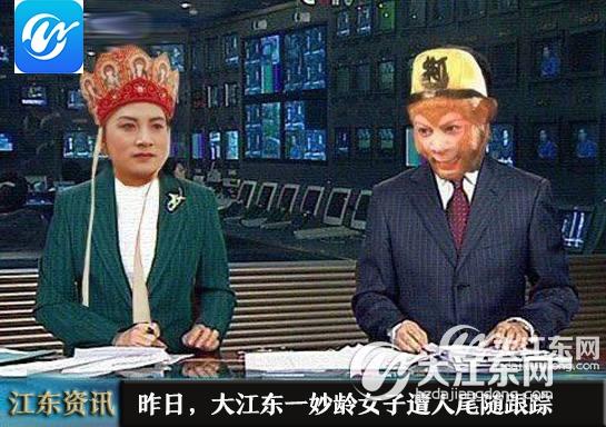 新闻.jpg
