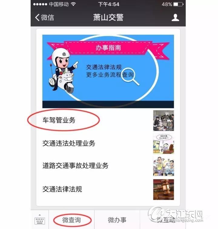 微信图片_20171012104432_副本.jpg