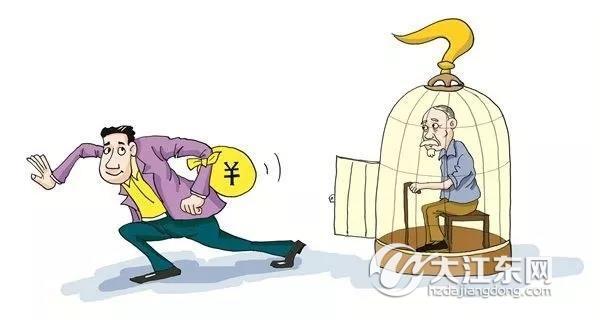 """大江东一儿子心事重重,老父亲买保健品""""被骗""""..."""