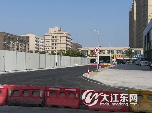 """大江东这条""""断头路""""终于打通了,道路焕然一新一天一个样"""