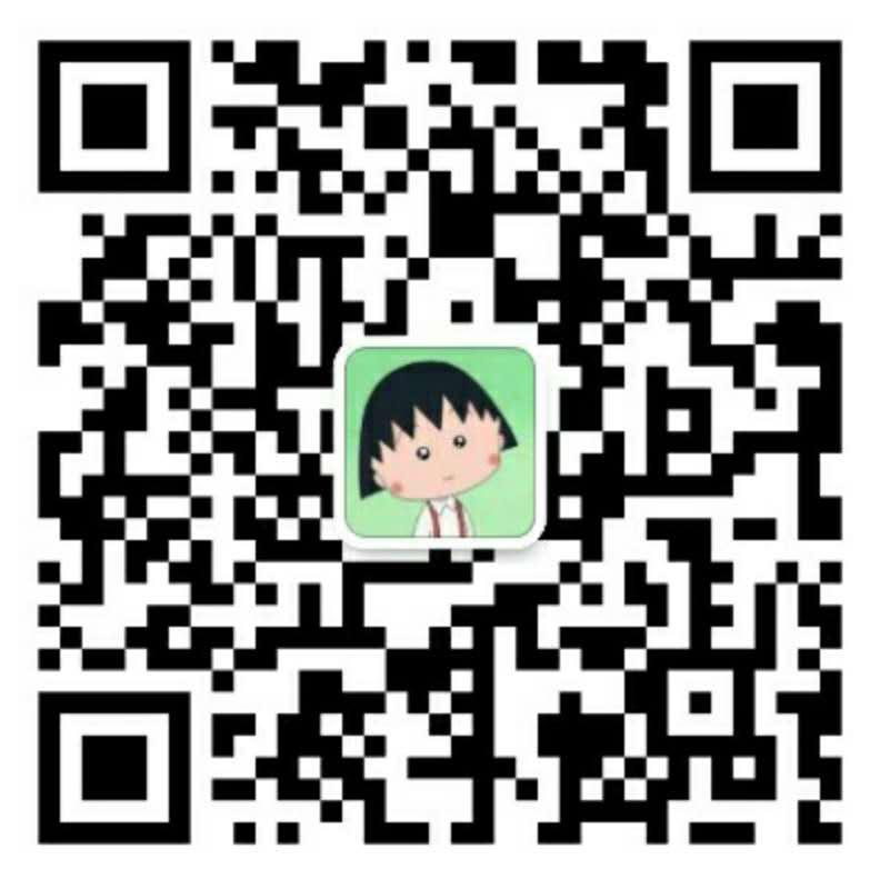 小丸子.jpg