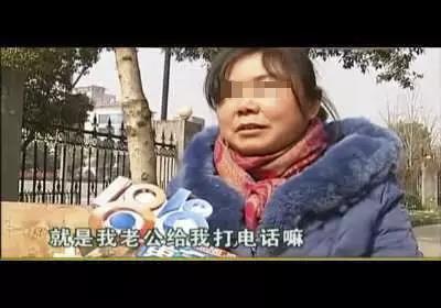 杭州女子上班接30秒老公电话被公司炒鱿鱼!网友为此吵起来了…