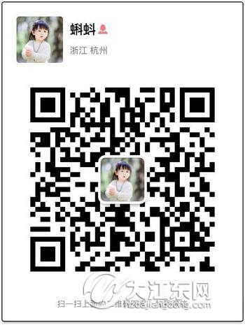 微信图片xxxx.jpg