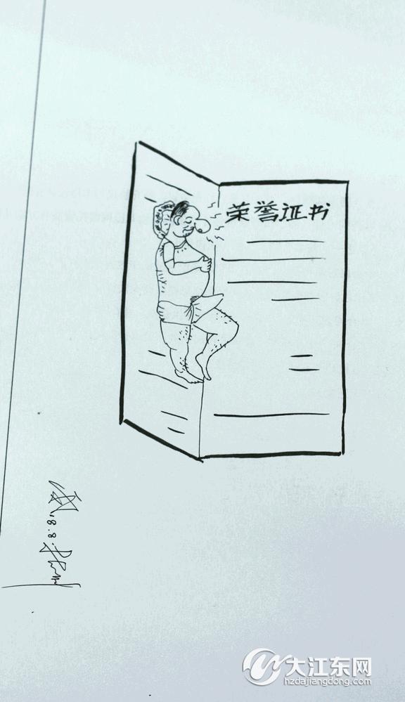 微信图片_20180504121159_副本.png