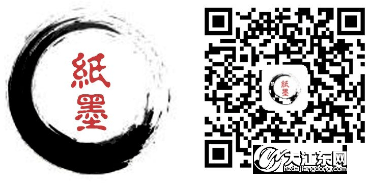 xiumi_1532063588385_06660852_62.png