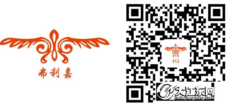 xiumi_1532063588385_06660852_70.png