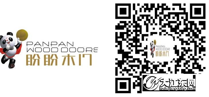 xiumi_1532063588385_06660852_68.png