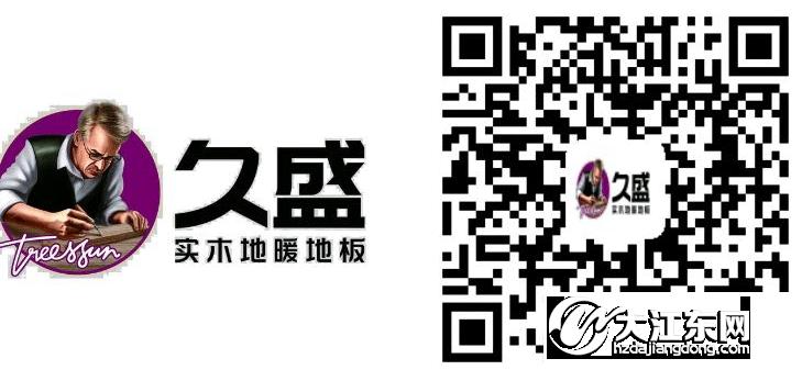 xiumi_1532063588385_06660852_60.png