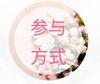 xiumi_1534210591104_35470681_30.png