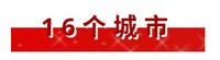 xiumi_1535941015138_22132404_23.png