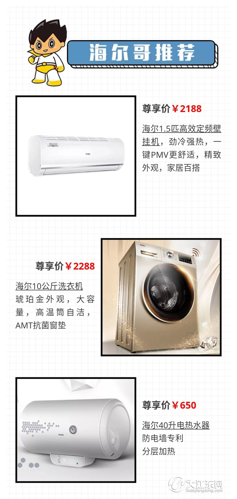 xiumi_1537326679458_64421565_12.png