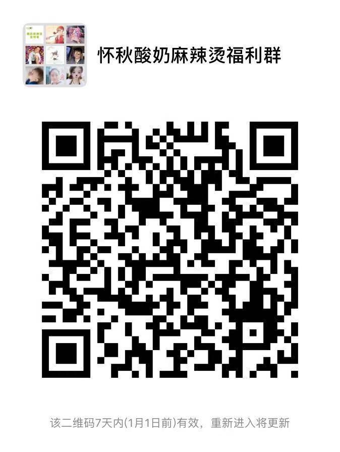 微信图片_20181225092543.jpg