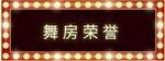 00_03.jpg