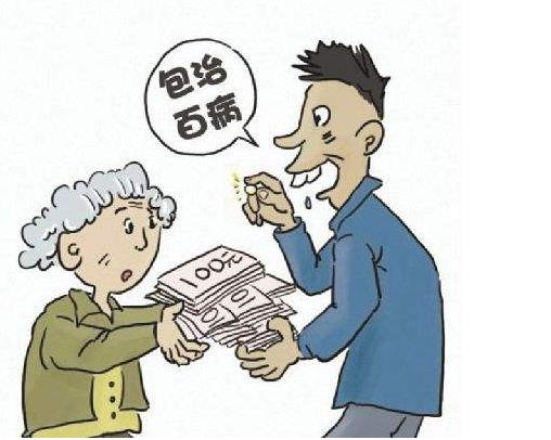 """老人相约去""""上课"""",回来喜笑颜开拿礼物…靖江有人栽了!这事管得漂亮!"""