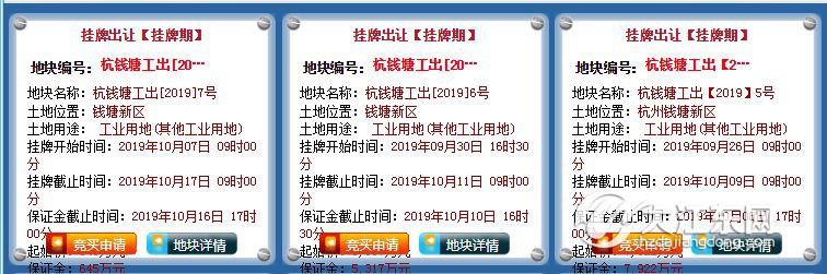 2019-10-08_110156.jpg