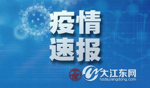 最新!杭州新增1例重症病例!浙江新增24例,累计128例!