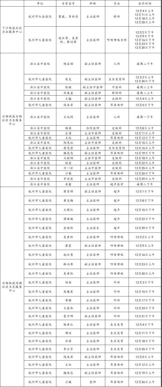 微信图片_20201201125008.jpg