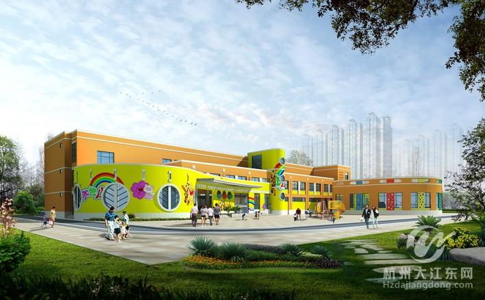 规划占地面积5000平方米的义蓬街道向阳幼儿园目前项目方案设计稿已完成,并于2015年2月12日至2月21日在大江东办事服务中心二楼以及义蓬街道办事处公告栏进行公示,欢迎大江东广大市民提出意见和建议。   向阳幼儿园由义蓬街道办事处开发,占地5000平方米,目前义蓬街道已拥有义蓬一幼、义蓬二幼、三小分园三所公办幼儿园。向阳幼儿园的建设将缓解部分义蓬本地户口幼儿就读问题。   义蓬街道公办幼儿园较少,近年来义蓬幼儿园招生主要以户籍所在地为依据,以适龄儿童就近或相对就近为原则,按招生班额大小确定
