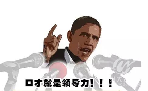 [老土话]大江东夸人的十大金句 涨姿势了