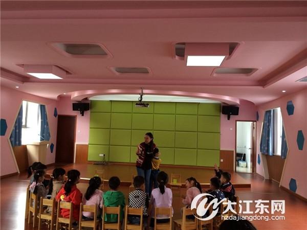 携手成长杭州东新实验幼托园与新湾致远幼儿园结队活动 - 大江东网