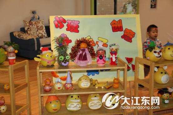 秋天到了,各种水果缤纷上市了,幼儿园小班段结合教学内容,组织家长和图片