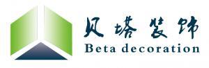 杭州贝塔装饰工程有限公司
